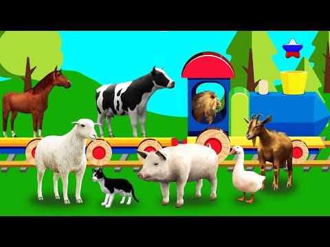 Звуки животных для самых маленьких
