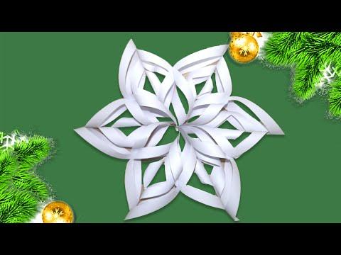 Снежинка из бумаги объемная своими руками. Как сделать новогоднюю гирлянду из бумаги
