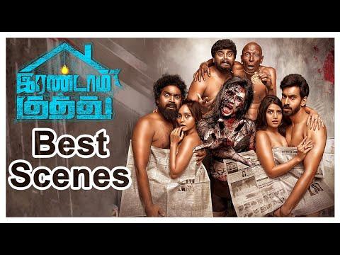 Irandam Kuththu Tamil Movie Scenes | Irandam Kuththu Tamil Movie Best Scenes | Santhosh P Jayakumar