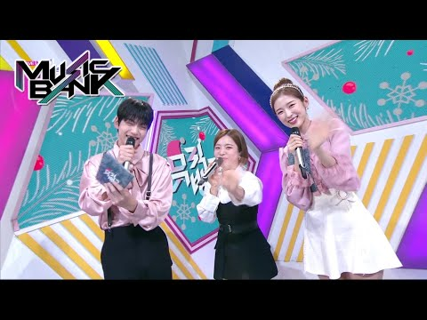 Interview with BEN [Music Bank / 2020.12.11]