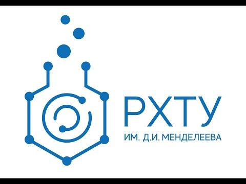 Ядерная и атомная физика - праздничный семинар-подкаст (ft Н.А. Богатов)