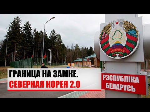 Права человека в Беларуси | БНТУ принимает поздравления | Реальные Новости #73