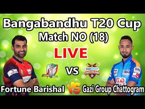 bongobondhu t20 cup live   t sports live   Bangabandhu T20 live   gtv live   gazi tv live  gtv live