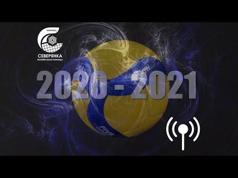 «Балтийская волна» (Лен. обл.) — «Университет-Визит» (Пенза). Высшая лига «Б». 11 декабря 2020 года