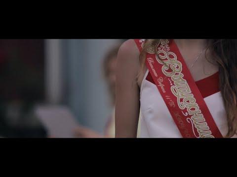 Выпускной 11 Б, школьное видео, видеосъемка выпускного , Новороссийск, последний звонок, выпускник