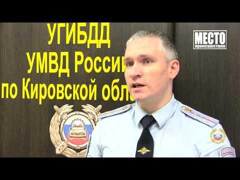 Обзор аварий  12 летняя девочка погибла под колесами фуры, г  Яранск  Место происшествия 10 12 2020