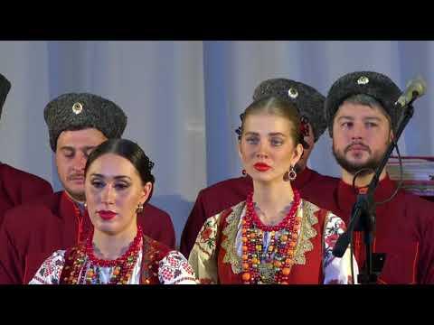 Второй мастер-класс В.Г. Захарченко «Народная хоровая традиция. Уроки мастерства»