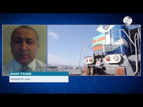 Первый грузовой состав из Турции по ж/д БТК прибыл в Азербайджан