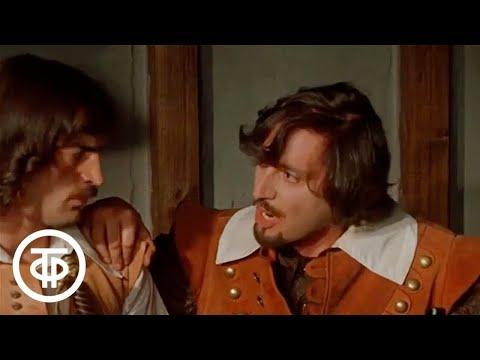 """Баллада Атоса """"Есть в графском парке черный пруд..."""" из кинофильма """"Д'Артаньян и три мушкетёра&q..."""