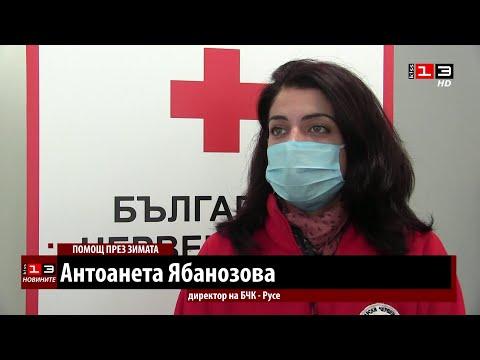 Капацитетът на Кризисната трапезария на БЧК в Русе вече е надхвърлен