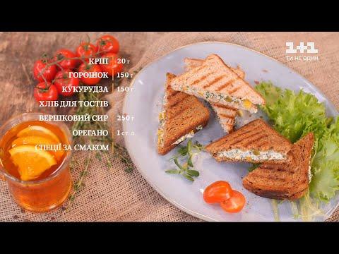 Сендвіч-гриль з овочами – рецепти Руслана Сенічкіна