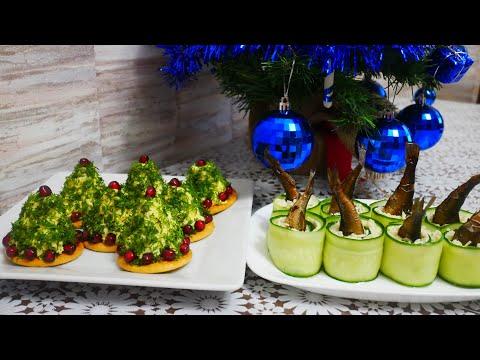 Новогодние закуски на праздничный стол 2021. Быстрые и вкусные закуски на новогодний стол