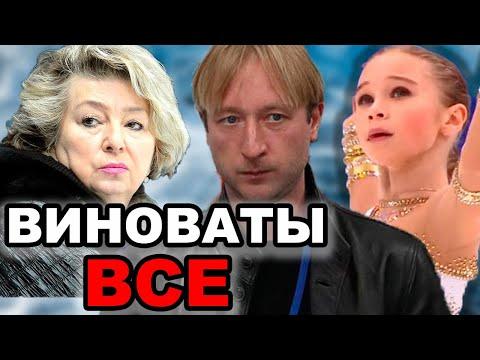 Евгений Плющенко ОБВИНЯЕТ ВСЕХ кроме себя. Евгения Медведева вернулась к тренировкам на льду.