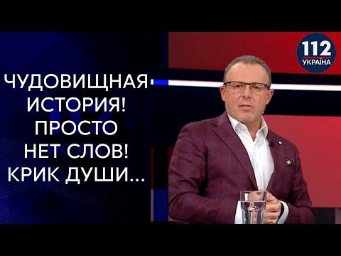 К марту в Украине начнутся конкретные проблемы! К чему готовиться украинцам? Комментарий Спивака