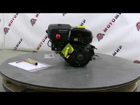 Двигатель LIFAN  7 л.с. 170F-D (вал d19 мм) ЭЛ.СТАРТЕР, с катушкой освещения 12В 7А 84Вт