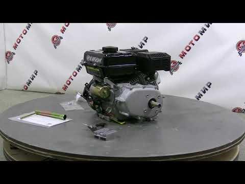 Двигатель LIFAN  8 л.с. 170F-D-TR (вал d20 мм) АВТОМ. СЦЕПЛЕНИЕ, ЭЛ.СТАРТЕР, с катушкой 12В 7А 84Вт