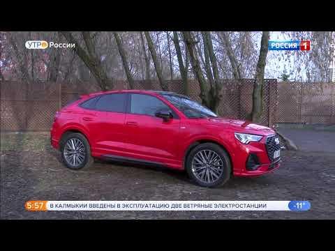 Audi Q3 Sport back.Видео обзор.