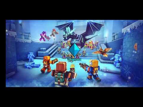 пиксель Ган (обзор игры)
