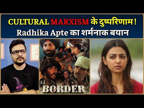 Indian War Films में जरूरत से अधिक राष्ट्रवाद - Radhika Apte   Raazi को बताया Progressive Film