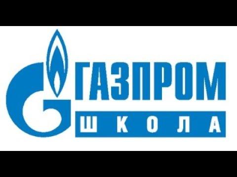 10 классы Физика  Айтимбетова Айгуль Нурисовна