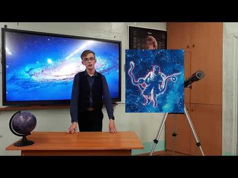 Просто астрономия эпизод №3