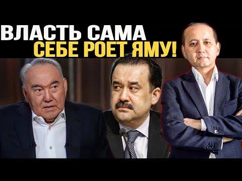 Мухтар Аблязов Раскрыл все тайные планы елбасы | новости казахстана