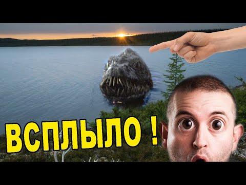 ЧТО ЭТО: бедняга рыбак поседел УВИДЕВ это в озере! Глубоководные загадки которые поразят воображение