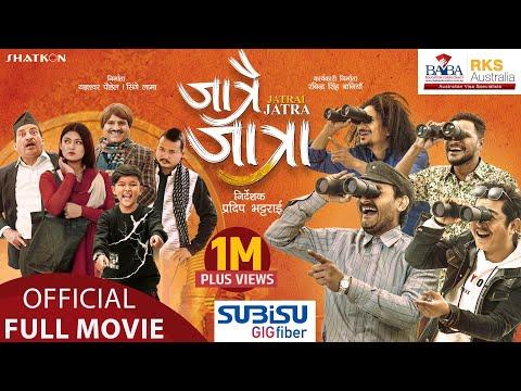 JATRAI JATRA - Superhit Nepali Movie    Bipin Karki, Dayahang Rai, Rabindra Singh, Rabindra, Barsha