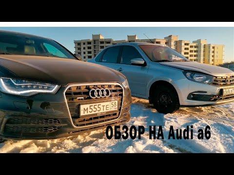 ОБОГНАЛ Audi a6 НА ГРАНТЕ. ОБЗОР AUDI A6!!!!!!!!!!!!! | 2020-12-20 19:50:58 | антипартийный водоворот add9