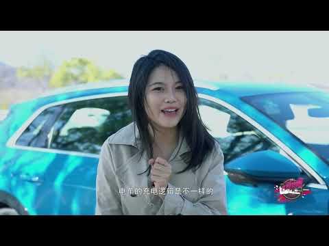 Автовыбор из Китая 2020 широкие шины Daguan в Audi e tron появился чистый электрический двигатель | 2020-12-20 19:50:59 | козий выброска 47f0