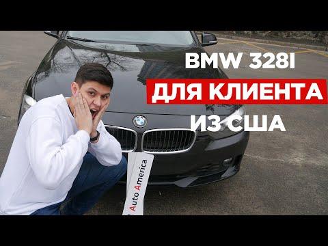 ОБЗОР BMW 328i из США