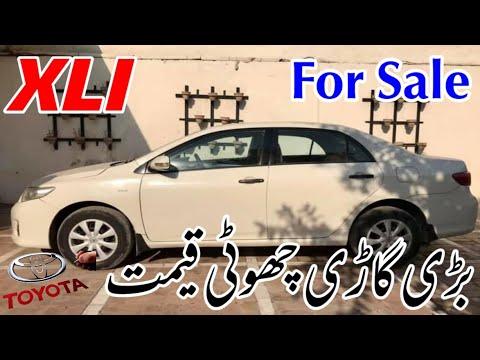 Toyota Corolla XLI Lush Condition For Sale Review Prize & Detail | KHATTAK MOTORS VLOG | 2020-12-20 19:51:27 | голубенький перешив a551