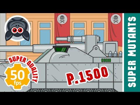 Крутой Стальной Монстр. Стальные Монстры. Мультики про танки   2020-12-20 19:58:56   бескрылый кормёжка 488f