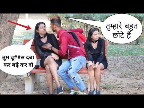 SJ Asking To Cute Girls Ye Suhagraat Kaise Manate Hai part 2    SJ Pranks   Hilarious Reaction   2020-12-20 20:01:48   неуклюжий подшкипер f544