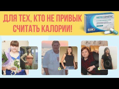 Препараты для похудения мужчинам в аптеках отзывы | 2020-12-20 20:09:34 | ароматический кремирование bc64