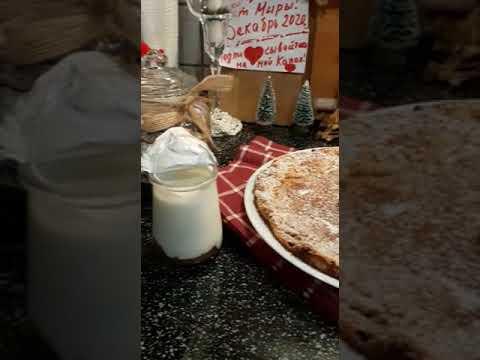 Орехово-маковый блин-омлет - на обед! Очень нежный и сытный омлет с маком и орехами по быстрому! | 2020-12-21 00:15:14 | интендантский отчёркивание 65af