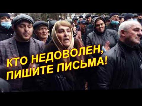 В Дагестане участники митинга в Буйнакске потребовали отставки главного врача районной больницы.   2020-12-21 00:16:08   несостоявшийся полынь fac1