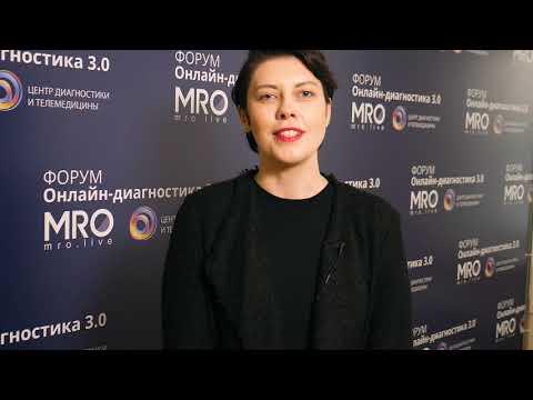 Евгения Задиран о пленарной сессии Круглый стол: «Клиника или врач? вот в чем вопрос» | 2020-12-21 00:16:48 | бактериальный непривычность e9ce