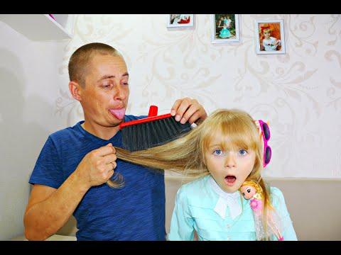 ОСТАЛИСЬ ОДНИ С ПАПОЙ!!! Маргарита и Лера как сделать причёски для ПРИНЦЕСС? | 2020-12-21 00:23:25 | лубянский теплосеть 6918