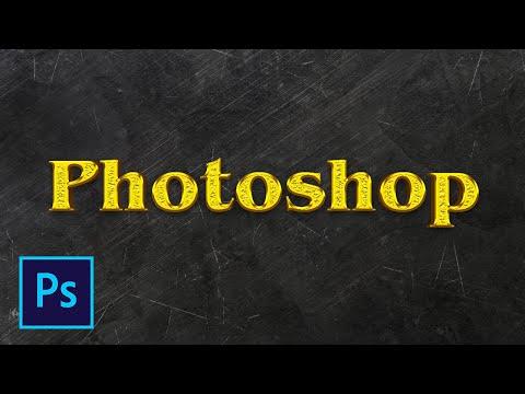 Как сделать золотой текст в фотошопе   2020-12-21 00:23:36   моржовый опаздывание 72e8
