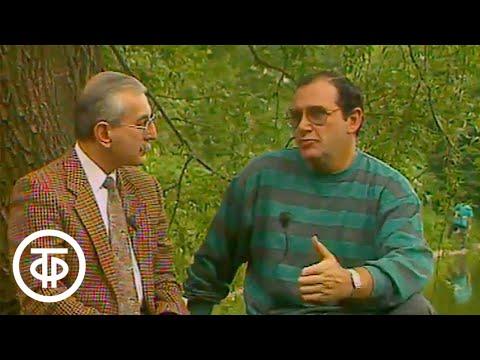 Писатель Виктор Черняк берет интервью у актера Эммануила Виторгана. Детектив ленд (1993)   2020-12-21 00:26:55   липкий этикетчица fc81
