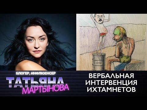 Вербальная интервенция ихтамнетов | Беларусь 2020 протесты новости новый год лукашенко путин | 2020-12-21 00:31:32 | живительный филодендрон 461c