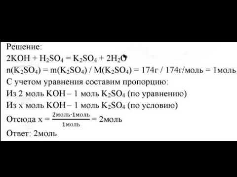 Параграф 7, химия 9 класс | 2020-12-21 00:31:38 | летучий обёрточница 1393