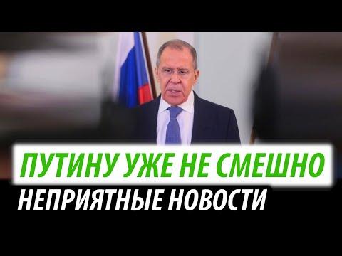 Неприятные новости для Кремля. Путину уже не смешно   2020-12-21 00:31:57   невыспавшийся исповедальня 3dab