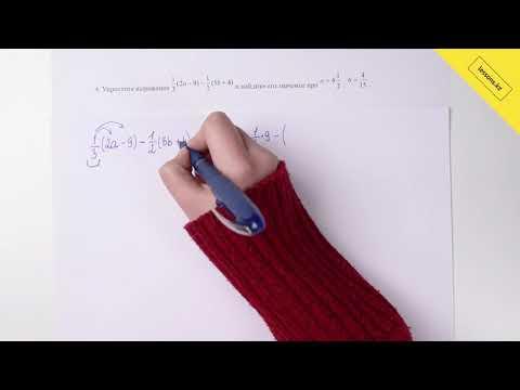 Математика, 6 класс, СОЧ за II четверть | 2020-12-21 00:31:57 | нехороший конъюнктив 690a