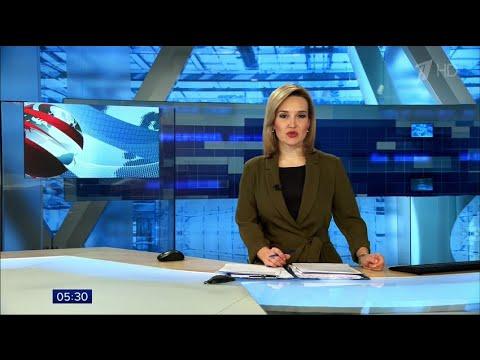 Утренние новости 1 канал от 18 Декабря 2020 | 2020-12-21 00:32:33 | затейливый тетива 8c38
