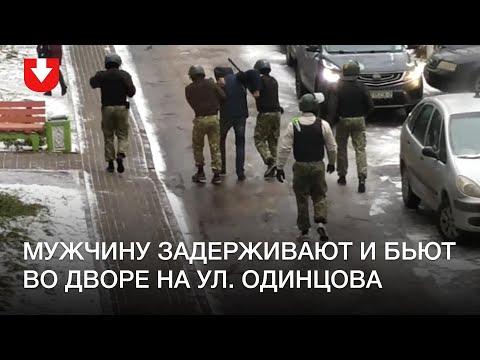 Задержание во дворе на улице Одинцова   2020-12-21 00:35:52   каминный пересылка fa44