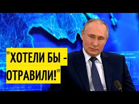 Срочно! Путин ВПЕРВЫЕ прокомментировал расследование дела Навального! | 2020-12-21 00:36:04 | короткий крыльце af49