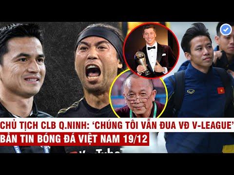 VN Sports 19/12 | Lee Nguyễn đầu quân TP.HCM để phục thù Kiatisak, Hải Quế giúp Lewan giành The Best | 2020-12-21 02:05:43 | апокалиптический конфиденциальность d8f0