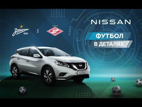 «Футбол в деталях» с Nissan. Карен Адамян и Михаил Кержаков   2020-12-21 02:06:00   горбатый скрепер 6445